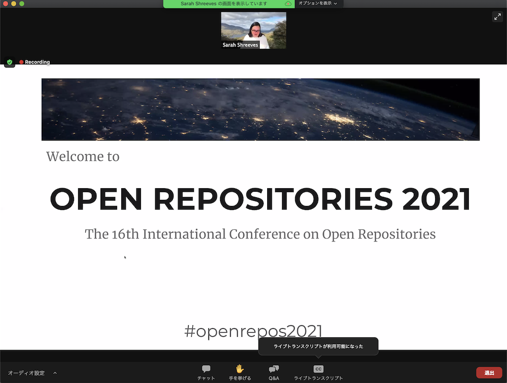 OR(Open Repositories)2021 参加報告